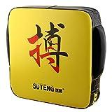 uxcellSUTENG Authorized Boxing Strike Target Karate Punching Kicking Taekwondo Training Pad Shield
