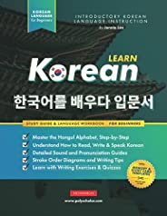 Learn Korean – The Language Workbook for Beginners: An Easy, Step-by-Step Study Book and Writing Practice Guid