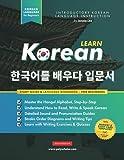 Learn Korean – The Language Workbook for
