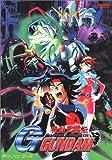 Mobile Fighter G Gundam - Round 1
