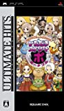 Dragon Quest & Final Fantasy in Itadaki Street Portable (Ultimate Hits) [Japan Import] by Square Enix
