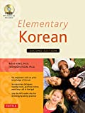 img - for Elementary Korean: Second Edition (Audio CD Included) book / textbook / text book