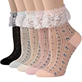 Lace Short Socks, Funcat Ladies Women Elastic Sheer Knitting Flower Patterned Lolita High Heels Ankle Hosiery Socks 5 Pairs