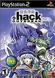 .hack: Outbreak (part 3) - PlayStation 2
