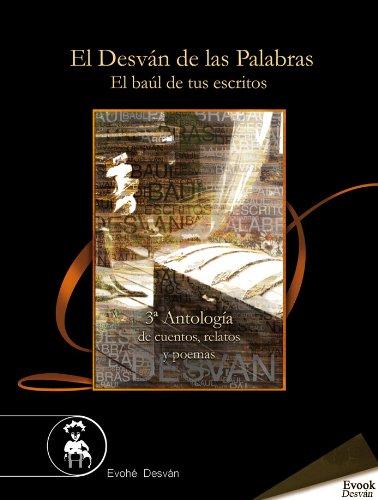 Amazon.com: III Antología de El Desván de las Palabras ...