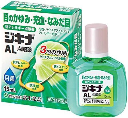 目薬 コンタクト 花粉
