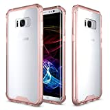 Galaxy S8 Plus Case, Peyou Protective Case Hard Back PC Cover Anti-Scratch Reinforced Corner Protection Bumper Case For Samsung Galaxy S8 Plus (2017)- ROSE GOLD