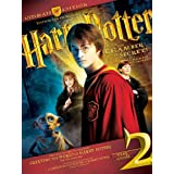 Harry Potter andthe Chamber of Secrets: Ultimate Collector's Edition