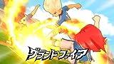 Inazuma Eleven Strikers [Japan Import]
