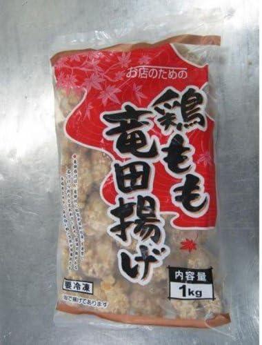 お店のための 鶏もも竜田揚げ 1kg【冷凍】【UCCグループの業務用食材 個人購入可】【プロ仕様】