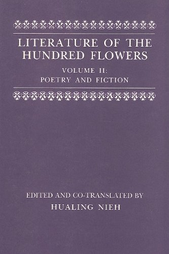 002: Literature of the Hundred Flowers Vol. 2