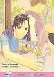 Rin! 2