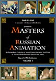 Masters of Russian Animation 4 [DVD] [1986] [Region 1] [US Import] [NTSC]