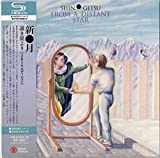 From A Distant Star (Japanese Mini LP Sleeve SHM-CD)