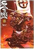 Satsuma Vol.1