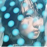NAMiDA(完全生産限定盤)(CD+グッズ)