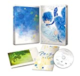 Animation - Blue Spring Ride (Ao-Haru-Ride) Vol.2 [Japan LTD BD] TBR-24552D