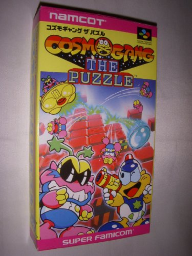 Cosmo Gang: The Puzzle