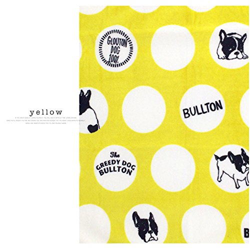 Frenchie French Bulldog Super Soft Fleece YELLOW Pet Bed Blanket by MSFREN (Image #3)