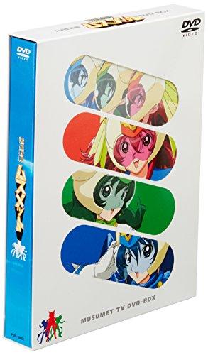 Ryuusei Sentai Musumet: TV Series