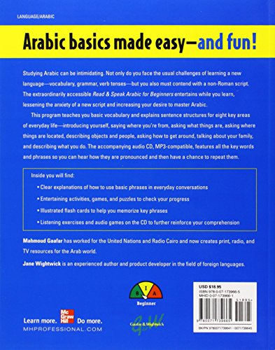 how to read arabic fluently