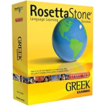 Rosetta Stone V2: Greek Level 1-2 [OLD VERSION]