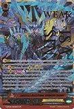 Cardfight!! Vanguard TCG - Supremacy Black Dragon, Aurageyser Doomed (G-BT04/SR05EN) - G Booster Set 4: Soul Strike Against The Supreme