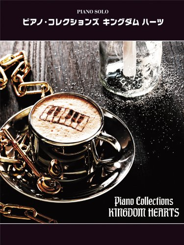 Read Online Kingdom Hearts Piano Collection Sheet Music pdf epub
