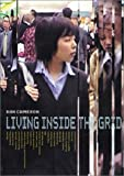 Living Inside the Grid, Dan Cameron, 091555786X