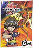 Bakugan Volume 1-5