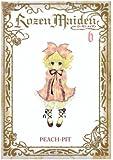 Rozen Maiden新装版 6 (ヤングジャンプコミックス)