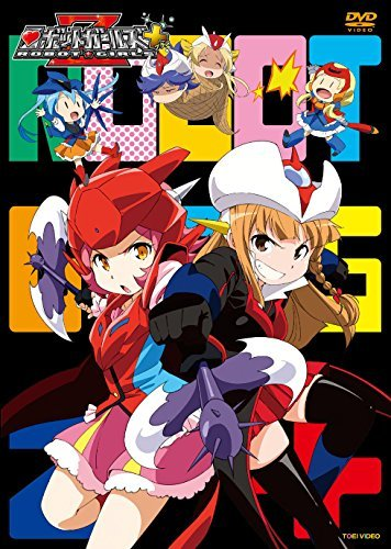 Animation - Robot Girls Z Plus (DVD+CD) [Japan DVD] DSTD-8780