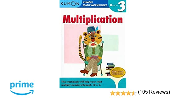 Math Worksheets free printable math worksheets 5th grade : Grade 3 Multiplication (Kumon Math Workbooks): Kumon Publishing ...