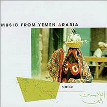 Samar: Music From Yemen Arabia