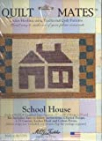 "21"" X 28"" Rug Quilt Mates School House Locker Hooking Using Quilt Patterns"