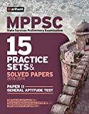 MPPSC 15 Practice Sets & Solved Papers Paper II General Aptitude Test