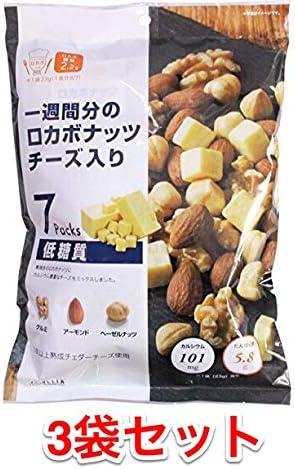 【3袋セット】1週間分のロカボナッツ チーズ入り 161g(23g)×7袋 3袋セット