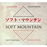 Soft Mountain by Soft Mountain (2007-02-05)
