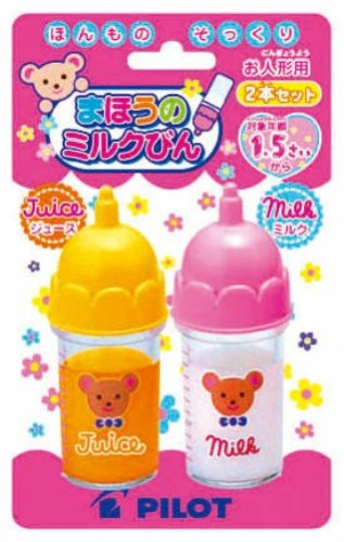 Milk bottles two sets of Mel Chan care parts magic (japan import) by Pilot ink