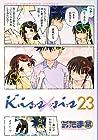 Kiss×sis 第23巻