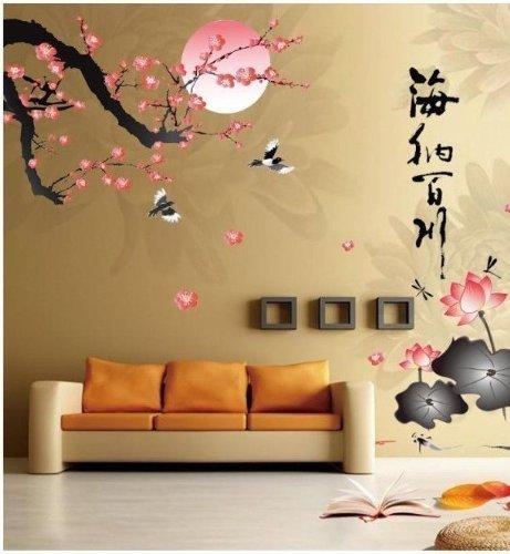 Very Sakura Japanese Style Cherry Blossom Wall Art Stickers Beautiful  YS93