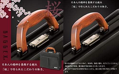 【Sサイズ】取っ手に桜の木を使用!ビジネスバッグ【日本製】ダレスバッグ 『桜』で作られた取手 キーロック付き 注目アイテム +[栃木レザー] 日本製 キーストラップ