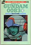 Mobile Suit Gundam 0083 No. 10