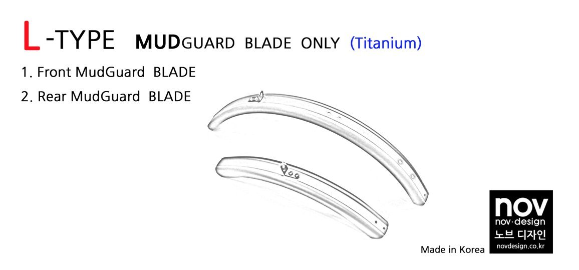 Nov L-Type matte titanium mudguard sets for Brompton Folding Bike - Dino Kiddo