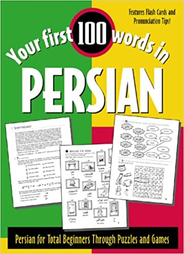 Your First 100 Words In Persian Your First 100 Words In Series
