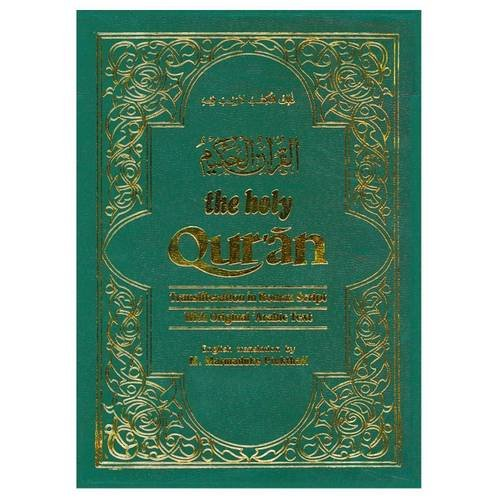 The Holy Qur'an: Transliteration in Roman Script and English