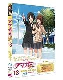 Amagami SS 13 Risa Kamizaki & Miya Tachibana [Limited Edition] [Blu-ray]