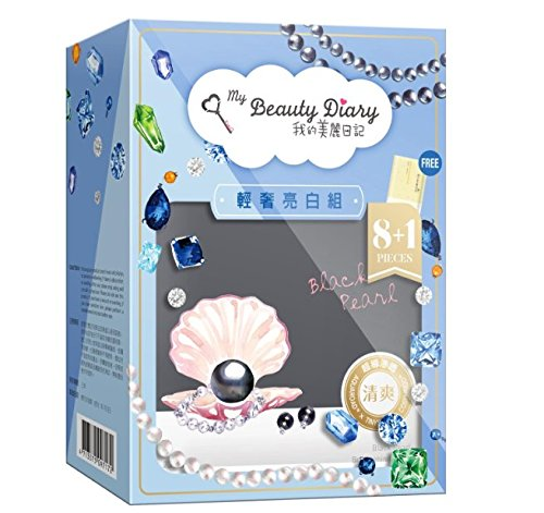 My Beauty Diary Brightening Luxury Collection Set 8+1 pcs