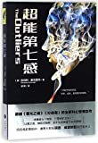 The Outliers (Chinese Edition)