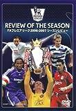 FAプレミアリーグ2006-2007 シーズンレビュー [DVD]
